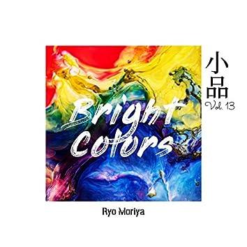 소품 Vol.13 - Bright Colors
