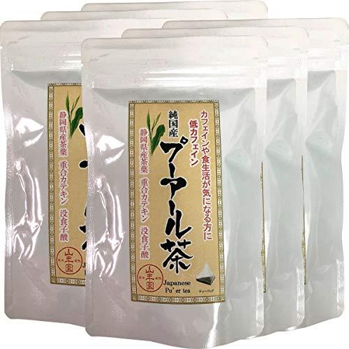 お茶 中国茶 国産プーアル茶 国産 プーアール茶 48g(4g×12)×6袋 巣鴨のお茶屋さん 山年園