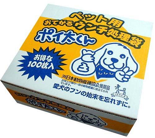 サンテックオプト ペット用 ウンチ処理袋 ポイ太くん 100枚
