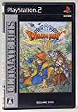 Dragon Quest VIII: Sora to Daichi to Norowareshi Himegimi (Ultimate Hits) [Japan Import]