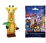 レゴ (LEGO) ムービー2 ミニフィギュア シリーズ キリン男(キリン)【71023-4】
