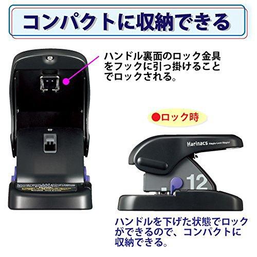 No needle stapler Kokuyo <Ha Linux></noscript> (desktop 12 sheets) SLN-MS112D (japan import) - 7