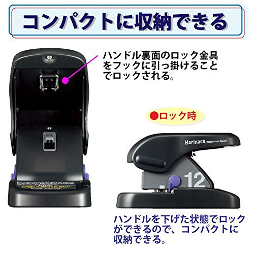 No needle stapler Kokuyo <Ha Linux></noscript> (desktop 12 sheets) SLN-MS112D (japan import) - 7