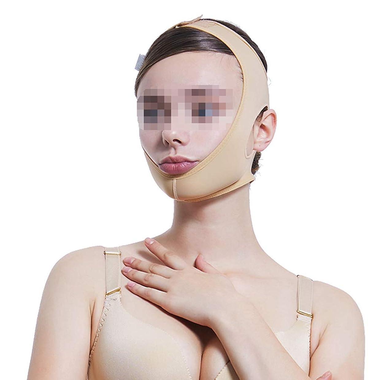 肝喉が渇いた憲法ビームフェイス弾性ヘッドギア、ダブルあごのあごのセットをマスクの後に線彫り薄いフェイス包帯マルチサイズオプション(サイズ:XS),L