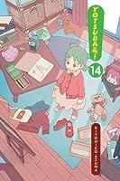 Yotsuba&!, Vol. 14 (Yotsuba&!, 14)