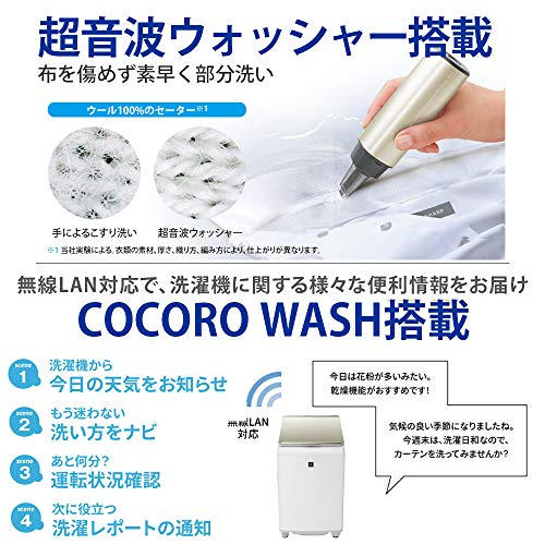 SHARP(シャープ)『タテ型洗濯乾燥機(ES-PW8D)』