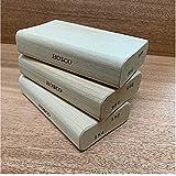 Two-Way Sanding Blocks - Set of 3