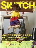 Switch Vol.24 No.9(2006年9月号)特集:aiko「ひとり遊びはいつまでも続く」