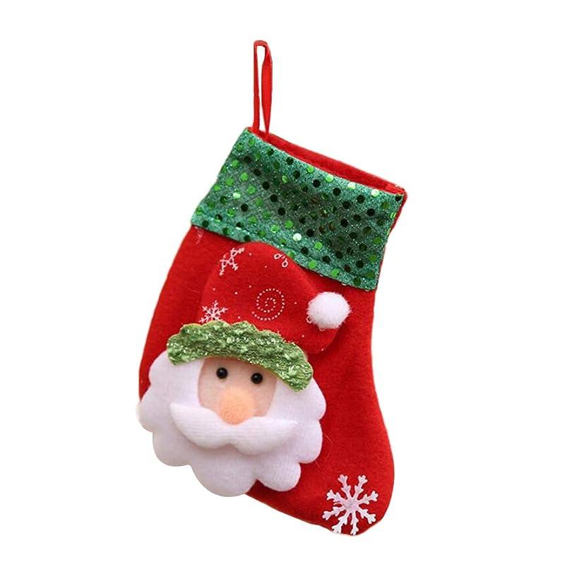 FutuHome クリスマスソックス プレゼント袋 ギフト袋 クリスマスツリー飾り お菓子袋 全4パターン - サンタクロース