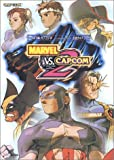 Marvel vs Capcom 2 New Age of Heroes Strategy Guide (Japanese Import)