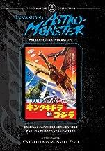 Invasion of Astro-Monster [DVD] [1965] [Region 1] [US Import] [NTSC]