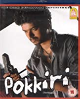 Pokkiri: The Rouge (Tamil) Blu-ray