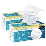 マスク 100枚(50枚入×2箱)使い捨て マスク 耳が痛くなりにくい 飛沫防止99% PM2.5 抗菌 風邪予防 防塵 花粉対策 大人用サイズ 3層構造 不織布マスク【大容量】 (50枚入×2箱)