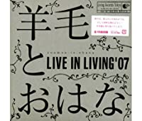 LIVE IN LIVING '07