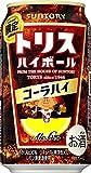 サントリー トリスハイボール 缶 コーラハイ 2020年  ウイスキー 日本 350×24本