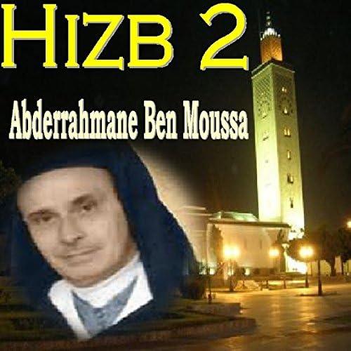 Abderrahmane Ben Moussa