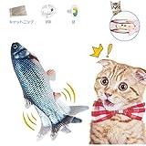 AIXINI 猫おもちゃ 電動魚 シミュレーション ぬいぐるみお魚 インタラクティブ 振る魚 30cm ウィグル移動魚 ミントの香りまたたびトイ、USB充電式ペット噛むおもちゃ咬む猫用品(草鯉)