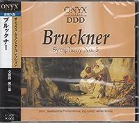 ブルックナー/交響曲第5番変ロ長調 UC62