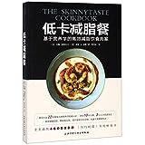 The Skinnytaste Cookbook (Chinese Edition)