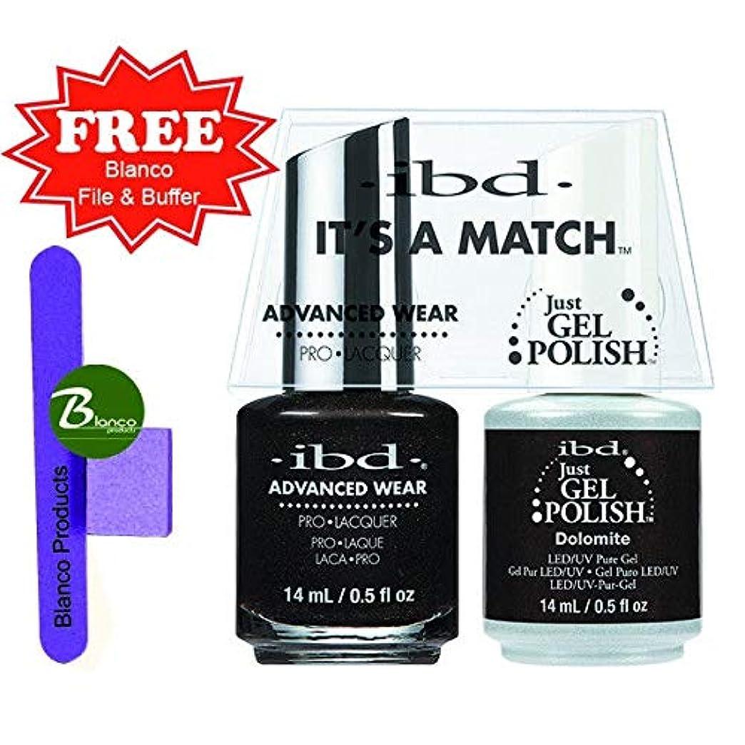 ローラージュース指定IBD Advanced Wear -