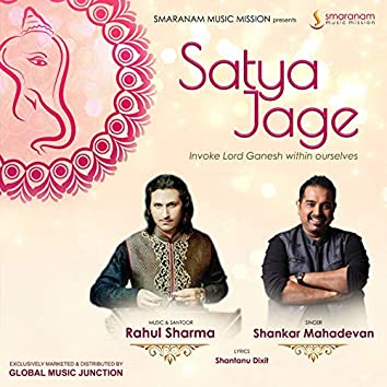 Satya Jage (Invoke Lord Ganesh Within Ourselves) - Single