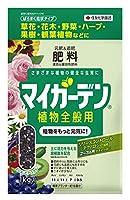 住友化学園芸 肥料マイガーデン 植物全般用 1kg
