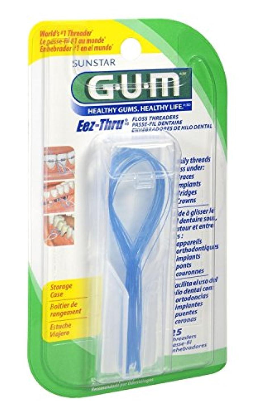 Butler Gum EEZ-Thru Floss Threaders [840] 25 Each (Pack of 4)