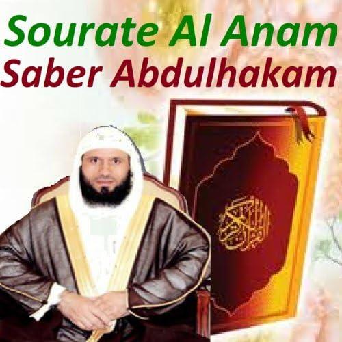 Saber Abdulhakam