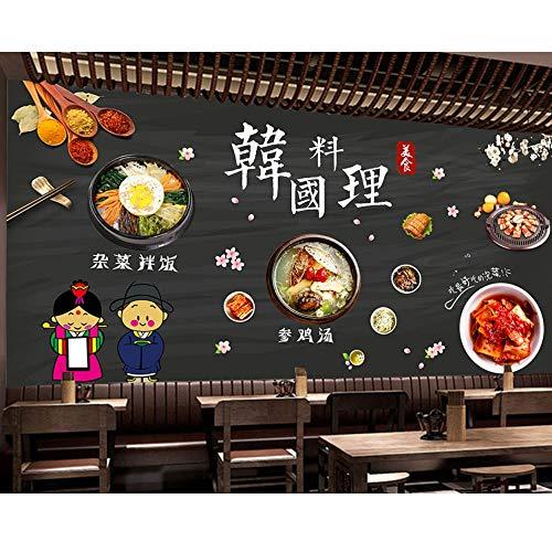 Pbbzl personalisering van de Koreaanse keuken, vintage, nostalgisch, 3D, restaurant, winkel, wand, restaurant, Koreaans, grill 250 x 175 cm.