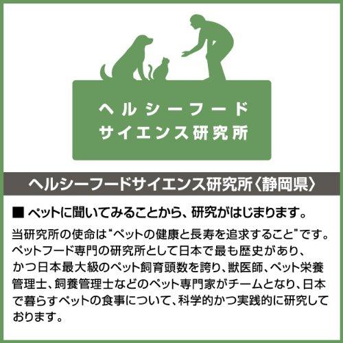 日本ペットフードビタワン『マミール子犬のミルク』