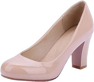 [Ywnz-eight] ハイヒール パンプス 黒 赤 ベージュ ヒール約7cm アーモンドトゥ パンプス レディース 靴 大きいサイズ 小さいサイズ レディース 太ヒール 無地 シンプル 歩きやすい 結婚式 通勤 卒業式 美脚パンプス