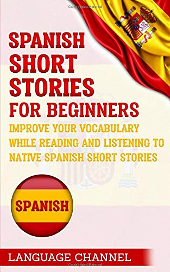 天気拡声器ホイールSpanish Short Stories For Beginners: Improve Your Vocabulary While Reading And Listening To Native Spanish Short Stories
