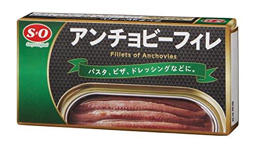 讃陽食品工業 S=O アンチョビーフィレ 50g×5個
