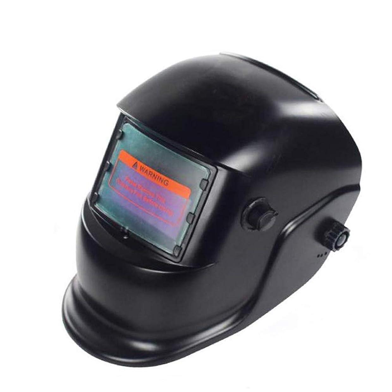 抗議変換する年金自動遮光液晶溶接面 自動感光式溶接マスク 溶接面 遮光面 自動遮光 DIN4 4 遮光度#9~#13 ワイドビュータイプ ソーラー充電式溶接マスク/溶接ヘルメット