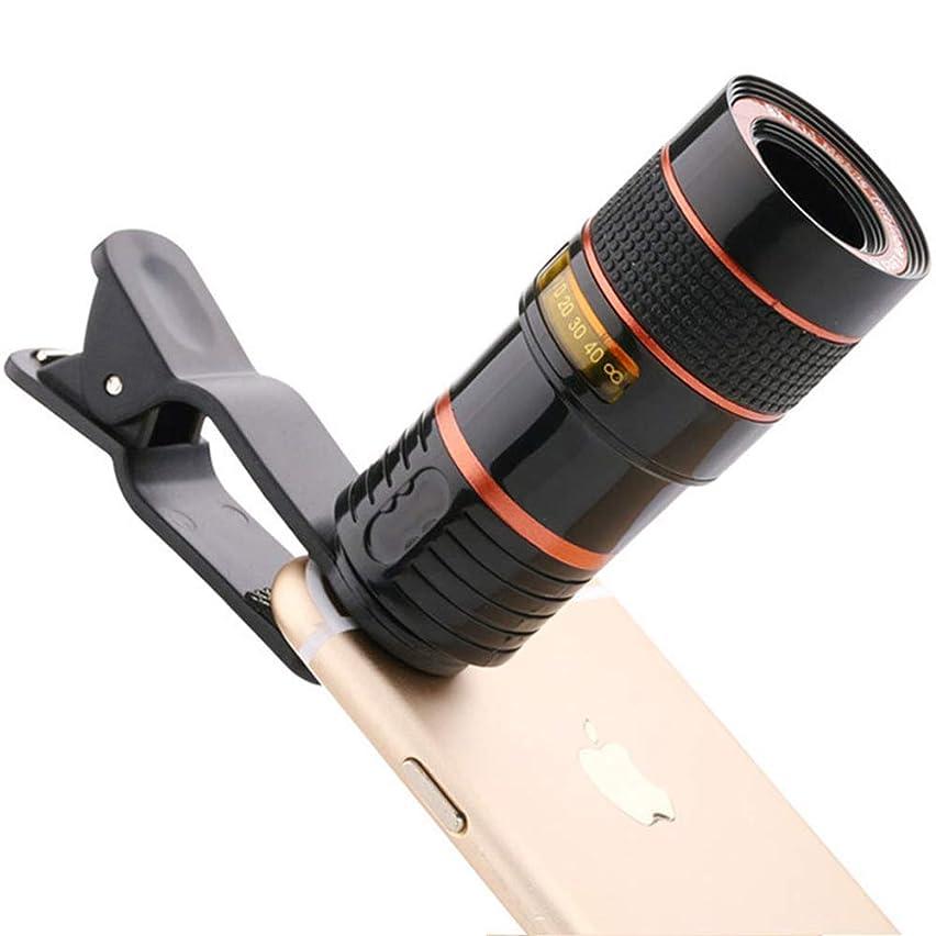NCTECHINC HD 12X Mobile Phone Telescope HD Mobile Phone External Camera Lens Optical Zoom Mobile Phone Camera Lens Kit