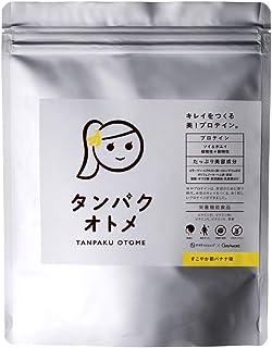 タマチャンショップ タンパクオトメ すこやか朝バナナ味 260g 美容専門プロテイン 朝プロテイン