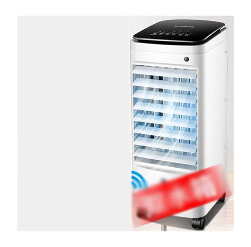 に関して怠惰病者Old.Seller - エアクーラー 空気クーラー - 家庭用冷凍ファンクーラー移動冷却ファン小型エアコン絶妙かつ耐久性のあるクーラー