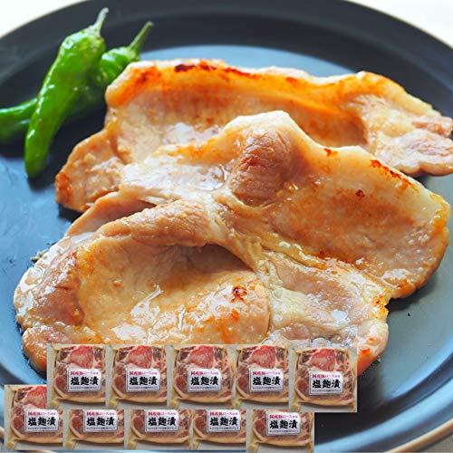 [スターゼン] 訳あり 賞味期限間近 国産 豚ロース 塩麹漬 1.65kg (165g×10個)セット 肉 冷凍食品 お肉 国産豚肉 味付け肉