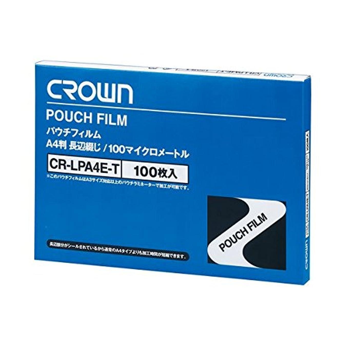 評価する家庭温室クラウン (業務用セット) パウチフィルム CR-LPA4E-T 100枚入 (×2セット)