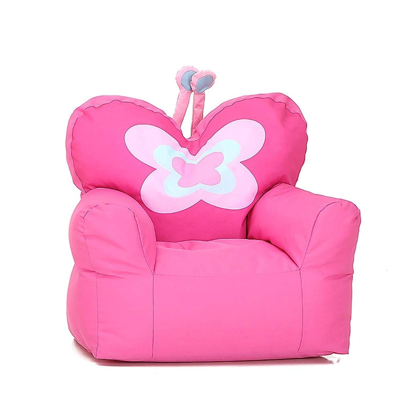 対話セージ馬力座椅子 キッズウルトラソフトビーンバッグチェア - 低反発ビーンバッグチェアカバー - ぬいぐるみいっぱいの家具家具グレートギフト ゲーミングチェア (色 : ピンク, サイズ : 66*59*66cm)
