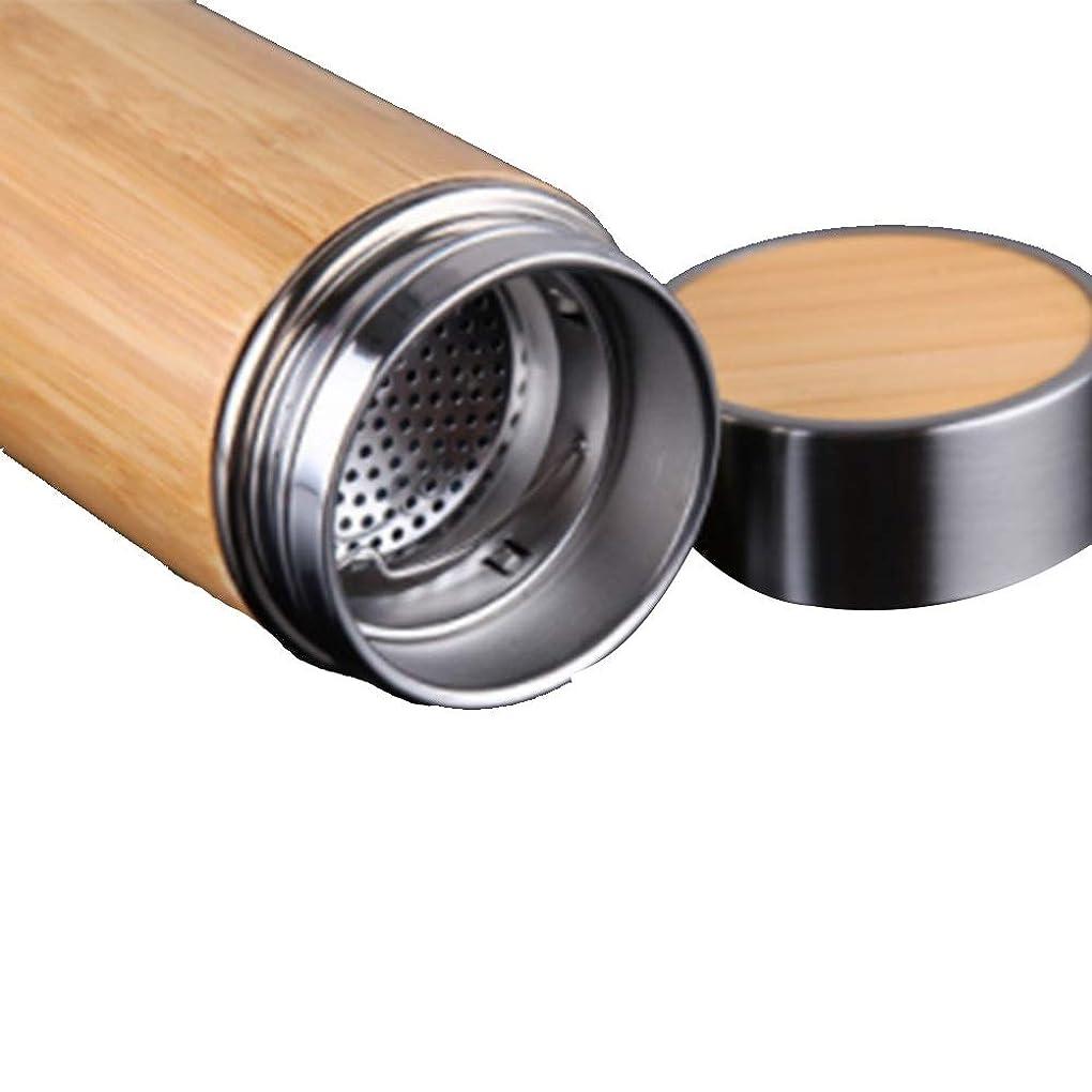 レバー観点阻害する魔法瓶 マグビジネス竹ギフトカップスポーツボトル 飛散防止 (色 : Vacuum bamboo cup, サイズ : 450ml)
