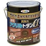 アサヒペン 油性高耐久アクリルトタン用α 塗料 1.6kg こげ茶