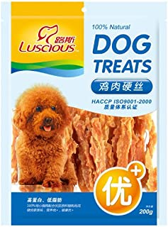 Dog Fest Chicken Strips On A Chewy Stick for Adult Dogs ,Dog Treats - 90g (3.17oz)