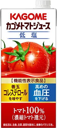 カゴメ カゴメトマトジュース 1L 1箱(6本)