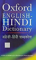 Oxford English-Hindi Dictionary - Multilingual