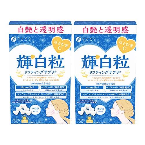 ファイン 輝白粒 ハトムギエキス末 700mg コラーゲンペプチド 200mg 植物発酵エキス末 60mg パイナップル果実抽出物(セラミド含有) 30mg 配合 国内生産 30日分(1日6粒/180粒入) 2個セット