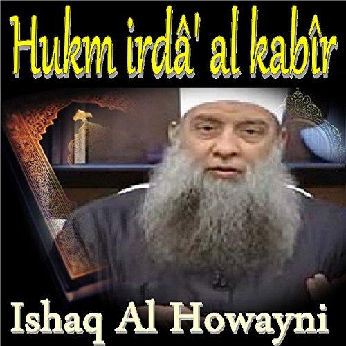 Hukm Irdâ' Al Kabîr (Quran)