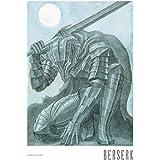 ベルセルク 第4巻 (初回限定版) [Blu-ray]