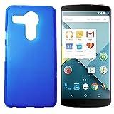 Todobarato24h Funda Gel Lisa LG Google Nexus 5X