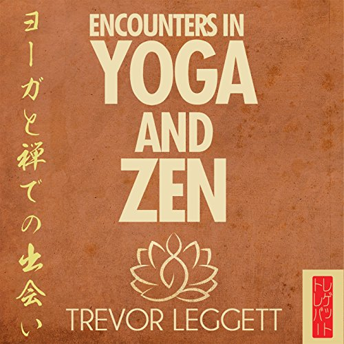 Encounters in Yoga and Zen audiobook cover art